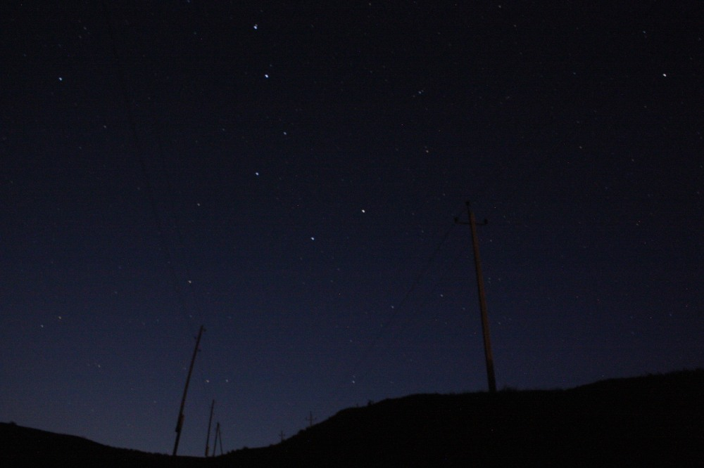 But the lack of light pollution revealed a stunning night sky to sleep under.